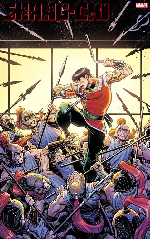 Shang-Chi #1, Adams cover